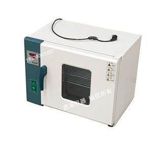 電熱鼓風干燥箱101-0B