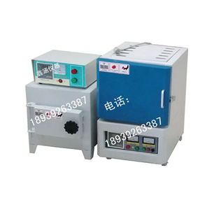 1200度96升分體式馬弗爐SX2-18-12A