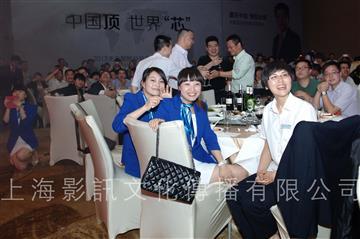 上海年会摄影摄像