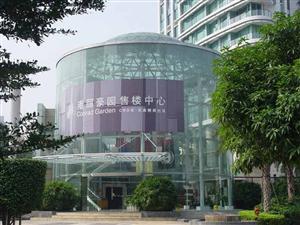 深圳港麗豪園隔熱膜