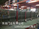 深圳自动伸缩门 铝合金道闸