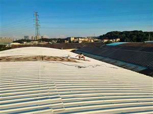 铁瓦屋面反射隔热涂料工程案例