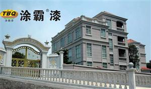 仿石漆别墅工程案例