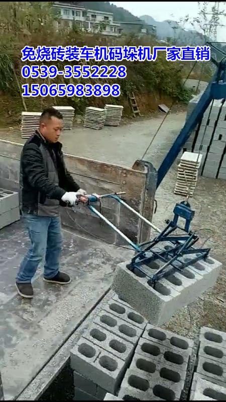 免烧砖夹砖机装车机