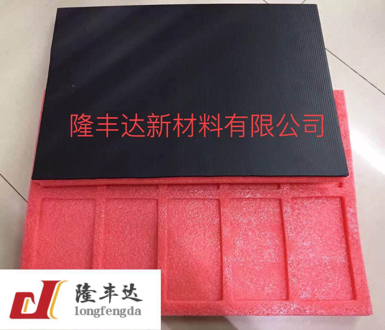 防震泡棉产品