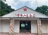 广州帽峰山生态园