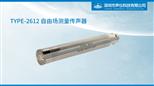 TYPE-2612 自由场测量传声器