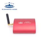 AAI-8852 USB蓝牙适配器