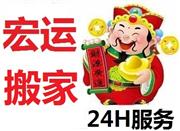 深圳龍華搬家公司 24小時隨叫隨到 服務好