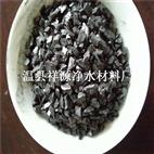 3-5mm水处理常用无烟煤滤料河南厂家