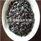 2-4mm化工废水净化用无烟煤滤料厂家