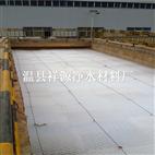 煤矿水处理絮凝净化用蜂窝斜管填料厂家