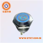 金属按钮PBM19-FP-U环形电源标记蓝灯-厂家直供带灯按钮开关