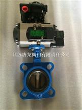 D671X-10/16气动对夹式橡胶板蝶阀