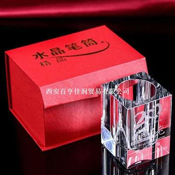 西安水晶笔筒定做 西安会议水晶笔筒