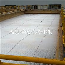 城市污水生化处理用蜂窝斜管填料厂家