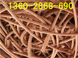 廣州黃埔區廢銅回收價格高專業收購黃銅紫銅
