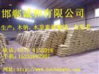 木质素磺酸钠最新价格