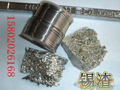 广州回收废锌合金/废铅/废锡渣/电子脚/废电缆价格高信誉好