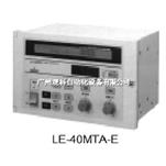 三菱LE-40MTA/B型张力控制器