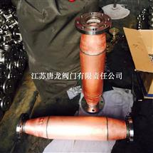 FPV-XT氧气管道阻火器_江苏阻火器