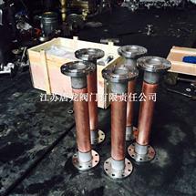 FP-XT氧气不锈钢阻火器_江苏阻火器