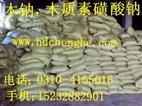木质素磺酸钠的用途