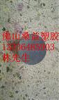 LCP棒~{黑色LCP液晶聚合物棒_供应商}~进口LCP圆棒