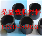 LCP管~{黑色LCP液晶聚合物管_供应商}~进口LCP管材