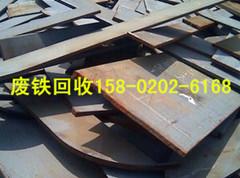 广州黄埔经济技术开发区废旧钢铁回收公司上门收购模具冲花铁生铁价格