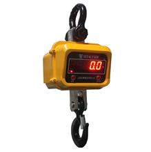 500kg-10T电子吊秤