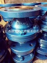 GZW-1型阻爆燃型管道阻火器_铸钢材质