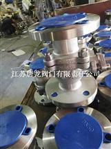 Q41PPL-25P/R/RL不锈钢高温法兰球阀_304材质
