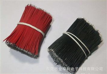 东莞|电子导线生产厂家