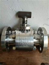 Q41Y-320P/R/RL不锈钢硬密封球阀_304材质
