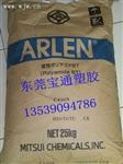 三井CH230N 30加纤防火PA6T