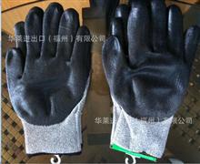 3M 防割耐磨手套 6双/袋 72双/件
