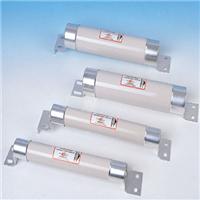母线式高压熔断器