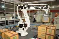工业机器人-码垛搬运机器人订做