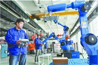 广东机器人-工业机械手