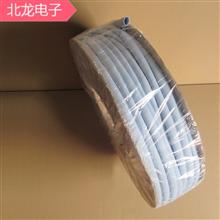硅胶绝缘管灰色/兰色 14*15mm矽胶套管TO-3PA绝缘套 导热矽胶管