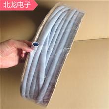 导热套管硅胶绝缘套管兰色/灰色16*17mm矽胶管电源专用硅胶套管