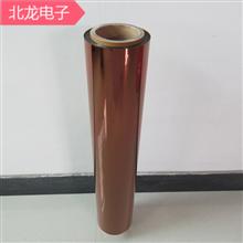絕緣亞胺膜0.05*15/0.05*18/0.05*25mm厚度0.05mm可分切多種規格厚度500克一卷