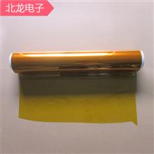 絕緣亞胺膜厚度0.1mm電焊機專用聚酰亞胺薄膜520mm寬度可分切多種規格