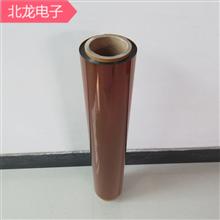 控制器專用亞胺膜厚度0.1mm可分切多種寬度規格0.1*20/0.1*25/0.1*40mm 500克/卷