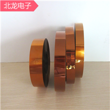 亞胺膜控制器專用亞胺膜0.075*18*80mm絕緣膜聚酰亞胺膜0.075*18*72mm