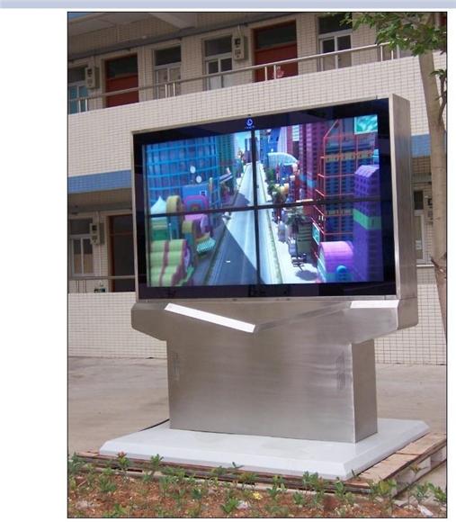 LCD室外拼接 2X2