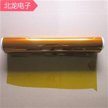 亞胺膜電動車控制器專用厚度0.05mm聚酰亞胺薄膜0.05*250mm亞胺膜可分切