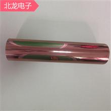 亞胺膜絕緣片圓形0.1*20mm亞胺膜沖型0.1mm厚度 直徑20mm帶膠亞胺膜