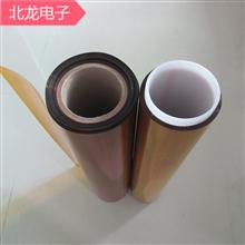 亞胺膜絕緣片0.1*39.5mm背膠亞胺膜沖型厚度0.1mm帶膠亞胺膜